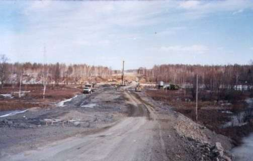 Красноярский отряд строителей