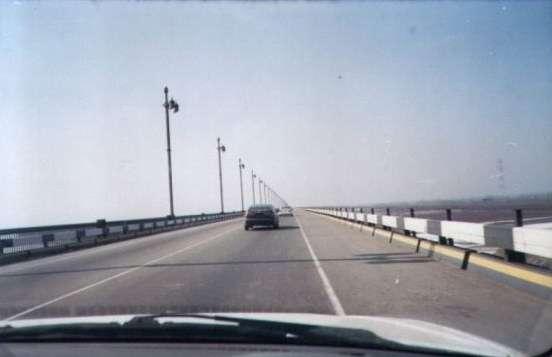Мост через Амур г.Хабаровск