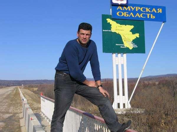 Я на границе Амурской