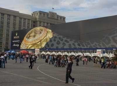 Нехилая такая  рекламка возле Думы. И недорогая наверное. :)