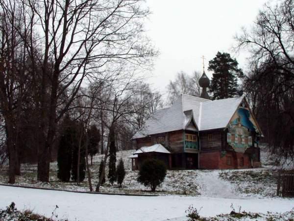 Усадьба Талашкино (Фленово)