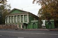ул.Герцена