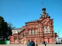 Соборная площаль - здание городской Думы