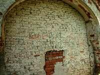 Владимир. Стена Рождественского монастыря