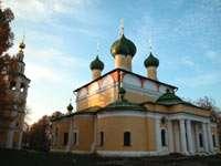 Спасо-Преображенский собор - вид с Волги