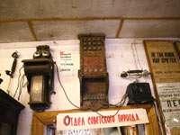 ГТС и телефоны Ericson
