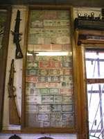 В начале советсткой власти деньги менялись очень часто