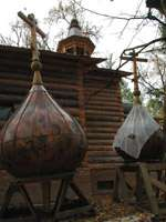 купола...