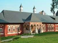 Царицины палаты