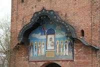 Пятницкие ворота