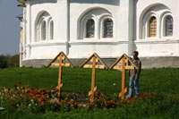 Могила трех монахов монастыря