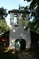 Церковь Сергия и Накандра
