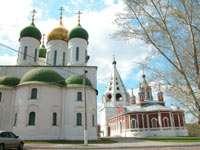 Успенский и Тихвинский соборы
