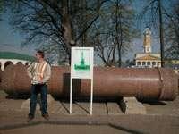 Так выглядел памятник Романовым и Сусанину до прихода коммунистов к власти