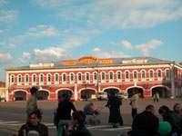 """Гостиница """"Успенская"""" на центральной площади"""