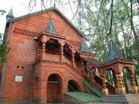 Палаты удельных князей