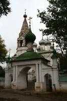 Церковь Иоанна Богослова, что рядом с монастырем