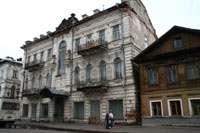 один из домов Третьякова