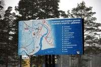План лыжной базы