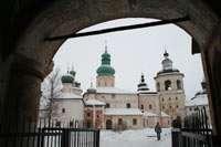 Вид на Старый Город через Святые ворота