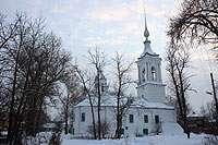Церковь Варлаама Хутынского 1780