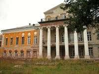 Главный дом со стороны парка