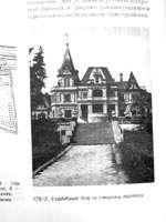 Главный дом с лестницей