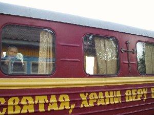 Алапаевская узкоколейка. Вагон-храм