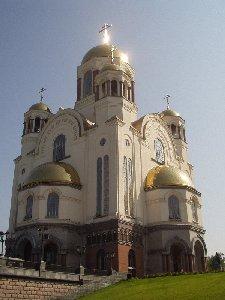 Екатеринбург. Храм на месте расстрела царской семьи