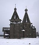 село Саунино, Каргопольского района, Архангельской области