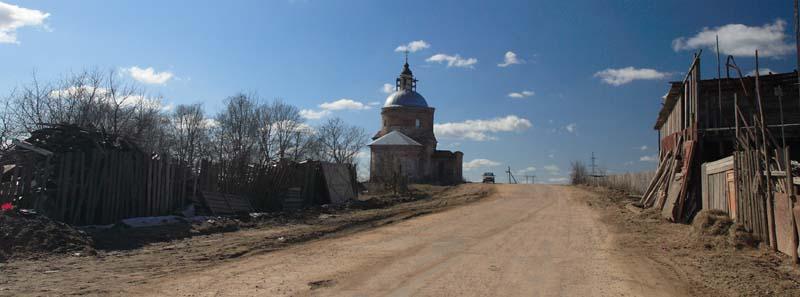 Погода рп даниловка волгоградской области