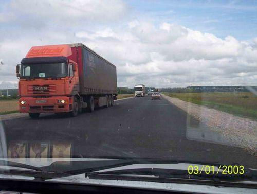 Трафик на трассе Урал