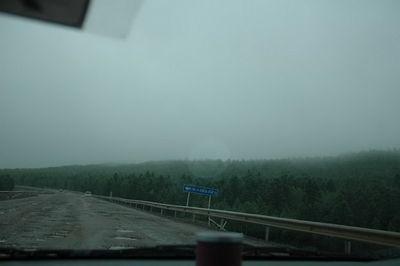 Путешествие Якутск-Сочи на Toyota Corolla Fielder.