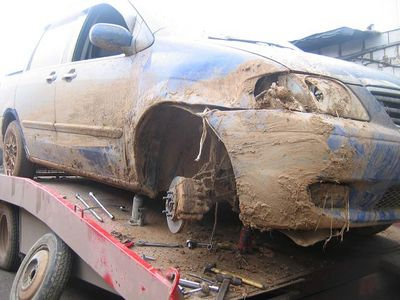 �� ������������ � ������ �� Mazda MPV.