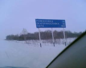 Перегон Toyota Corolla Runx из Уссурийска в Пермь.