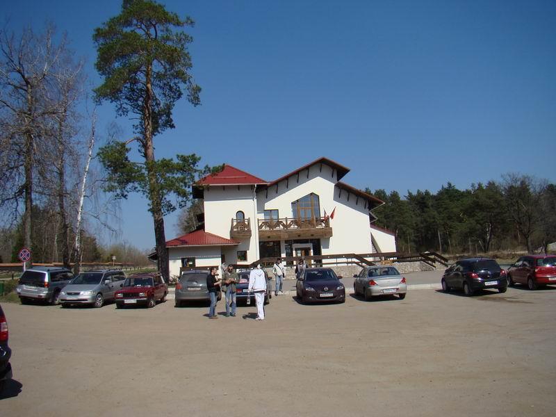Усадьба Поленово Административный корпус