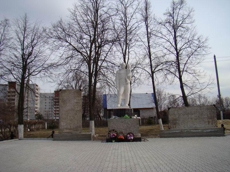 Малино Мемориал