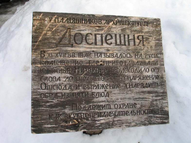 http://vanderer.users.photofile.ru/photo/vanderer/3813088/xlarge/88668845.jpg