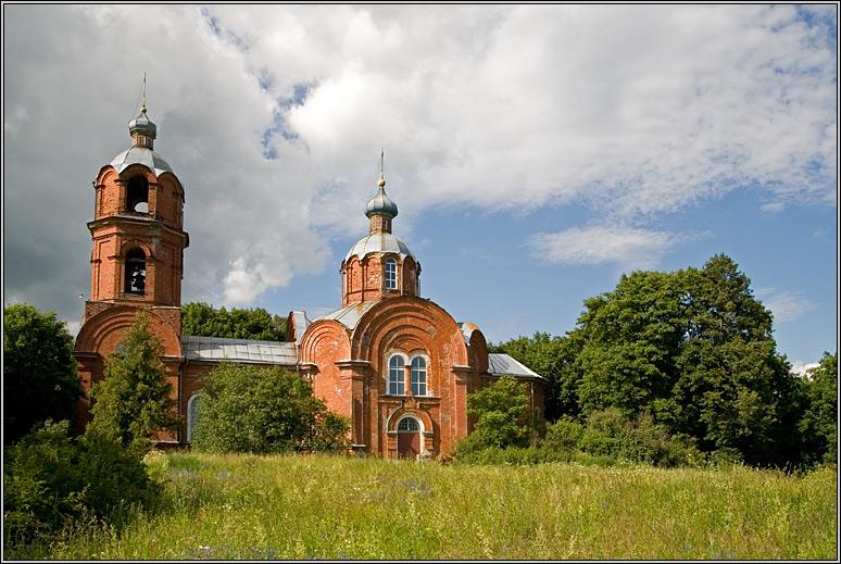http://strusto.fotoplenka.users.photofile.ru/photo/strusto.fotoplenka/150098833/153128167.jpg