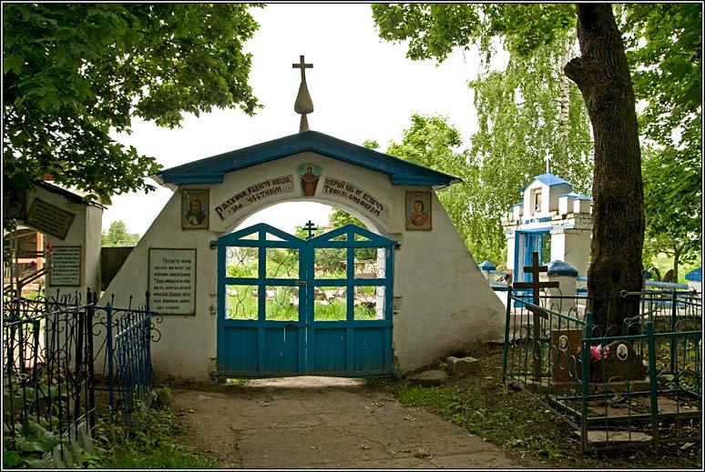 http://strusto.fotoplenka.users.photofile.ru/photo/strusto.fotoplenka/150103998/153260594.jpg