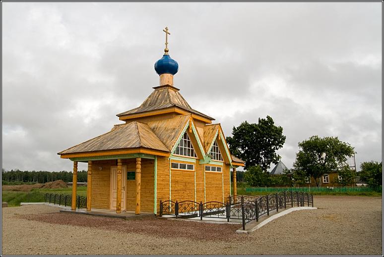 http://strusto.fotoplenka.users.photofile.ru/photo/strusto.fotoplenka/150108069/153396754.jpg
