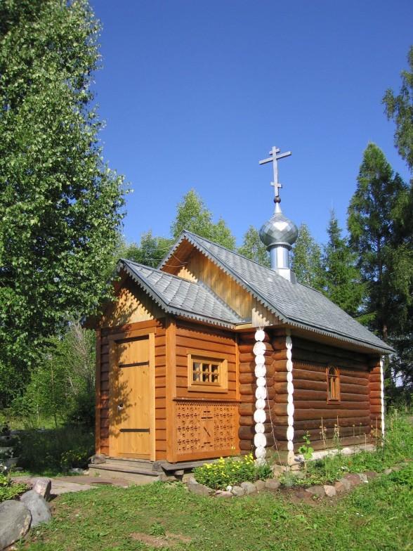 http://vanderer.users.photofile.ru/photo/vanderer/3745552/xlarge/85449280.jpg