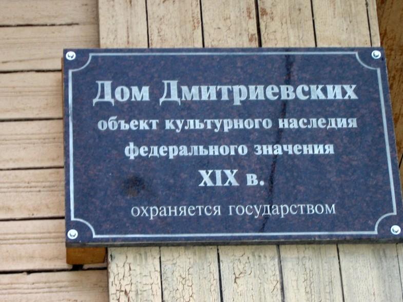 http://vanderer.users.photofile.ru/photo/vanderer/3745559/xlarge/85450425.jpg