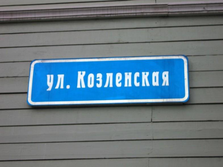 http://vanderer.users.photofile.ru/photo/vanderer/3745559/xlarge/85450502.jpg