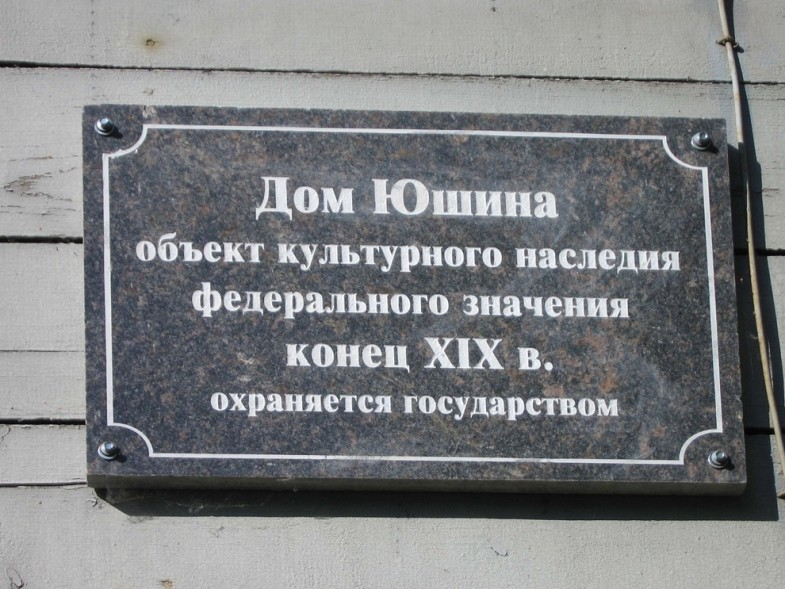 http://vanderer.users.photofile.ru/photo/vanderer/3745559/xlarge/85450577.jpg