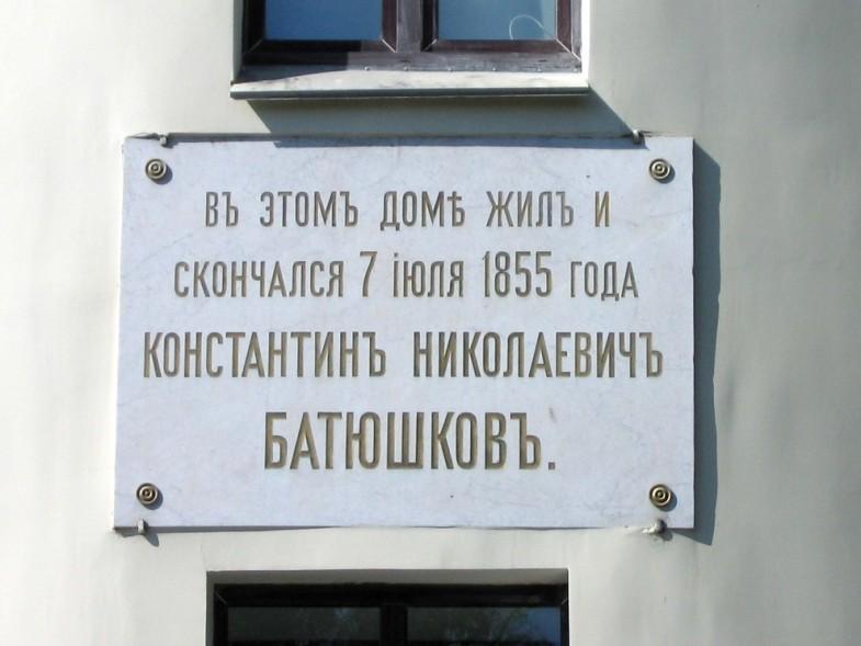 http://vanderer.users.photofile.ru/photo/vanderer/3745559/xlarge/85450756.jpg