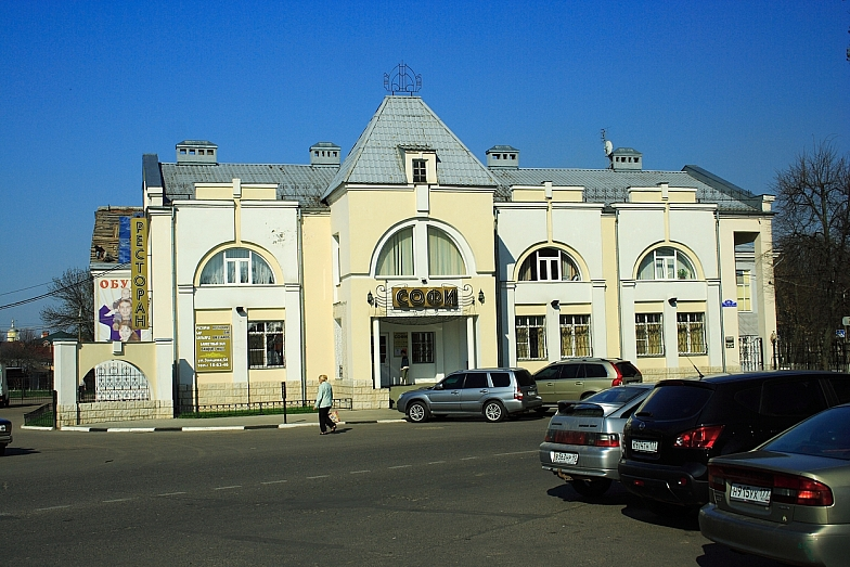 http://61130.users.photofile.ru/photo/61130/3715361/xlarge/83880180.jpg