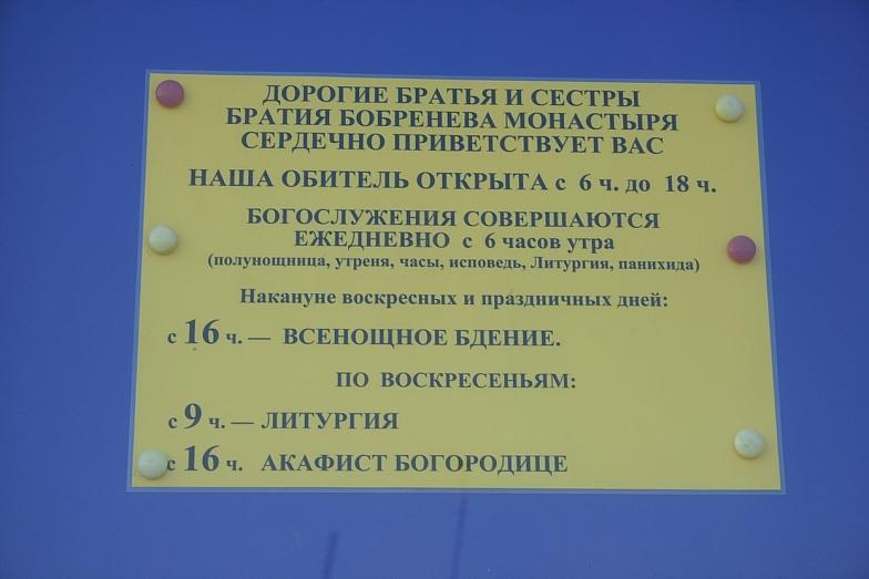 http://61130.users.photofile.ru/photo/61130/3715361/xlarge/83880497.jpg