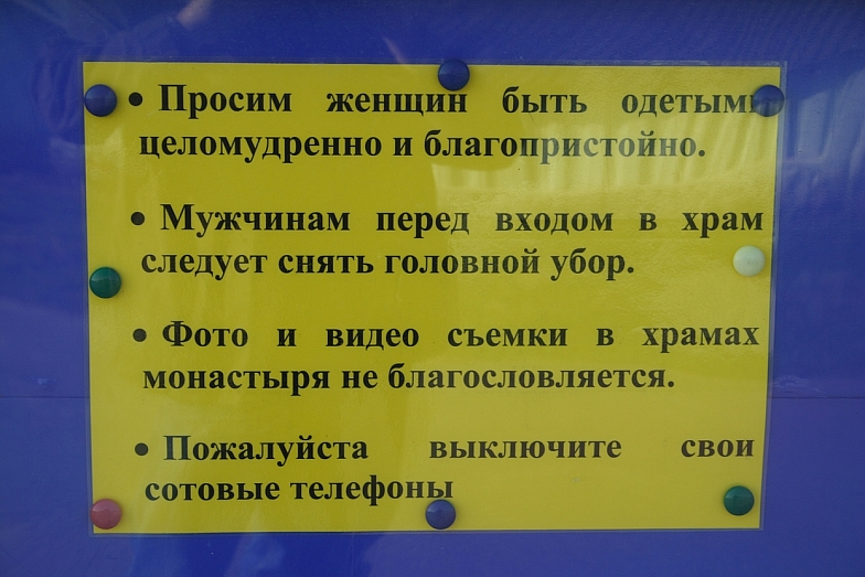 http://61130.users.photofile.ru/photo/61130/3715361/xlarge/83880508.jpg