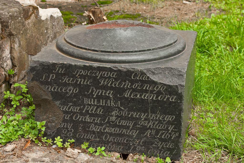 Надгробные памятники маме щучинске надписи на надгробные памятники 94